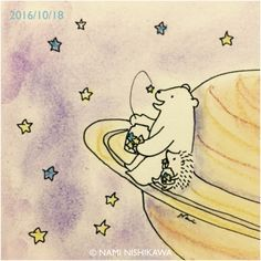 Out of this world Hedgie Hedgehog Drawing, Hedgehog Craft, Hedgehog Pet, Cute Hedgehog, Hedgehog Illustration, Cute Illustration, Animal Drawings, Cute Drawings, Planner Doodles