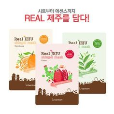 Buy Berrisom Real Jeju Skingel Mask 5pcs at YesStyle.com! Quality products at remarkable prices. FREE WORLDWIDE SHIPPING on orders over CA$45.