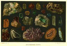 鉱物博物画 on sale。の画像:mon petit lapin01