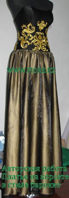 платье на выпускной в стиле барокко. С вышивкой кружевных золотых элементов