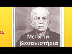 Συγκινητικό βίντεο για τον άγ. Λουκά τον ιατρό (χωρίς λόγια) - YouTube