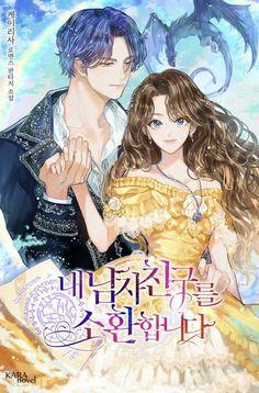 Anime Art Girl, Manga Art, Anime Cupples, Couples Comics, Cute Anime Coupes, Anime Couples Drawings, Webtoon Comics, Manga Covers, Manhwa Manga