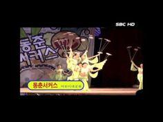 동춘서커스 공연 서울 어린이대공원 (서울1TV)