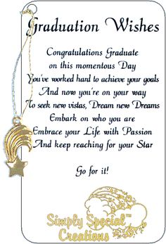 dr seuss quote for graduating students graduation quotes