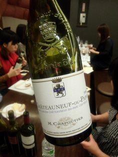Côtes du Rhône red wine 4th