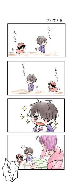 murasakibara & baby himuro & kagami