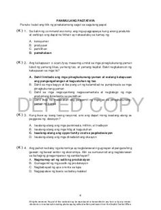 Ekonomiks 10 teachers guide Lesson Plan Sample, Copy Me, Teacher, How To Plan, Sample Of Lesson Plan, Professor