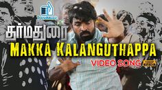 Makka Kalanguthappa Video Song – Dharmadurai