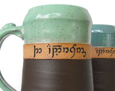 HOBBIT MUGS! Custom Elvish Script Carved Beer Stein by Mud Pie Studio NC
