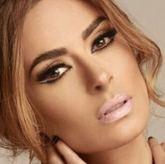 Makeup galilea montijo