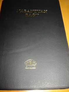 Nabantuan Bagu / Timugon Murut New Testament - A Language of Malaysia / TMURU.