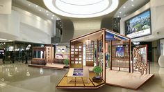 香港の大型ショッピング施設「POPCORN(ポップコーン)」内に期間限定でオープンする「君の名は。POP UP STORE」店内イメージ