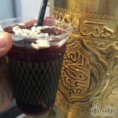 """Jallab, Lebanese specialty drink with pine nuts, Courtesy of """"No Onion No Garlic""""."""