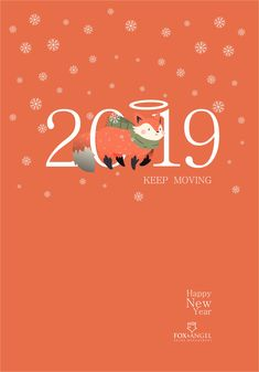 Brand Design & Development Agency In Delhi, India Keep Moving, Happy New Year 2019, Brand Management, Delhi Ncr, Advertising Agency, Design Development, Branding Design, Celebration, Happiness