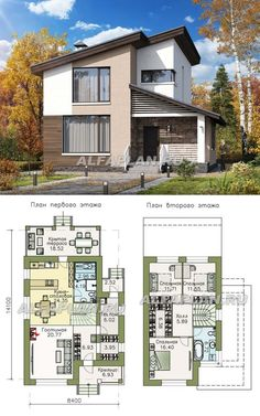 463A «Западный бриз» - рациональный дом с удобным планом. Общая площадь - 141.6 м2. Alfaplan.ru
