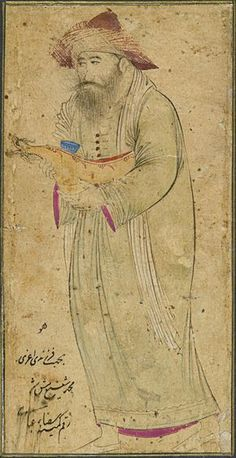 Two drawings: a man holding a fawn, and a dervish holding a dragon-form kashkul, the latter signed by Reza-i 'Abbasi, Persia, Safavid, Isfahan,17th century
