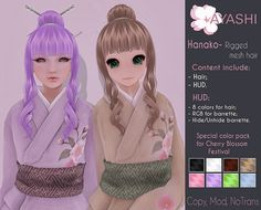 [^.^Ayashi^.^] Hanako hair special for Cherry Blossom Festival | Flickr - Photo Sharing!