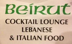 One of our favorite restaurants in Toledo, Ohio,  The Beirut....