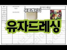 Company Logo, Bread, Recipes, Food, Brot, Recipies, Essen, Baking, Meals
