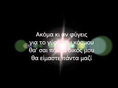 Αρλέτα Τα ήσυχα βράδια-το τραγούδι της ερήμου-στίχοι - YouTube Best Songs, My Favorite Music, Youtube, Youtubers, Youtube Movies