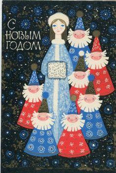 С Новым годом! - 'Happy New Year!' vintage. postcard.