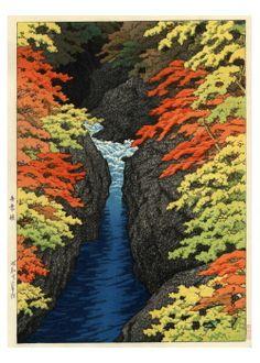 『吾妻峡』川瀬巴水 - Agatsuma Gorge by Hasui Kawase 大田区立郷土博物館の川瀬巴水展で複数の刷りが並べて展示してあった