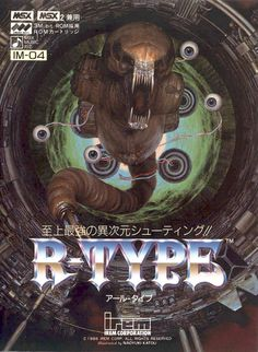 R-TYPE: secretly the greatest sports game ever made