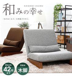 座椅子、ソファ、リクライニングチェア、ロフトベッドなどの通信販売。