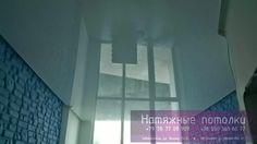 Выполненные работы по установке натяжных потолков в Крыму.