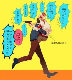 Voltron Galra, Case Closed, Me Too Meme, Kaito, Conan, Detective, Anime Art, Police, Character Design