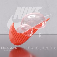 illustrations for Nike's Air Max 270 Air by you release China, Air Max Da. illustrations for Nike's Air Max 270 Air by you release China, Air Max Da. illustrations for Nike's Air Max 270 Air by you release China, Air Max Da. Nike Poster, 3d Poster, Motion Design, Design Thinking, 3d Cinema, Design Ios, Dashboard Design, Air Max Day, Illustrator