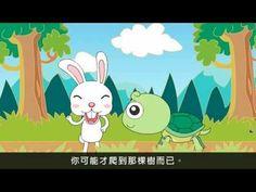 ▶ 小兔学游泳 - YouTube