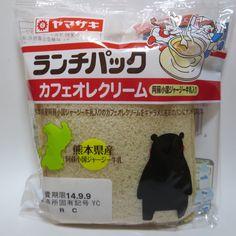 ランチパック カフェオレクリーム(阿蘇小国ジャージー牛乳入り)