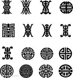 Style Chinois, Art Chinois, Chinese Design, Chinese Style, Pattern Art, Abstract Pattern, Pattern Library, Chinese Element, Chinese Patterns