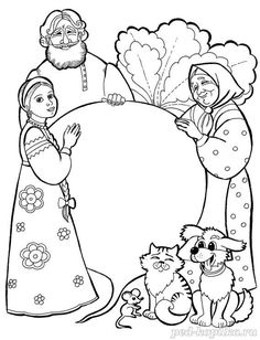 Раскраска. Сказка Репка Coloring Book Pages, Coloring Pages For Kids, Adult Coloring, Doc Mcstuffins Coloring Pages, Sequencing Pictures, Legends And Myths, Kids Story Books, Book Illustration, Colorful Pictures