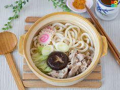 Udon Noodle Soup with Pork Recipe