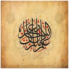 علم الانسان ما لم يعلم Surat Al-^AlaQ, Verse 5  Teacheth man that which he knew not.