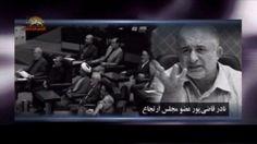 جنگ گرگ ها در آستانه دور جديد مذاكرات اتمى سيماى آزادى – 24 دى 1393  ============  سيماى آزادى- مقاومت -ايران – مجاهدين –MoJahedin-iran-simay-azadi-resistance