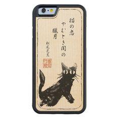 Japanese Watermark Cat Carved® Maple iPhone 6 Bumper Case #Cat #iPhone #Case #JapaneseStyle #haiku
