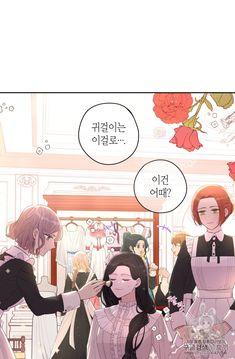 Royal Princess, Manhwa Manga, Anime Art Girl, Webtoon, Black Hair, Comics, Princesses, Art, Hair Black Hair