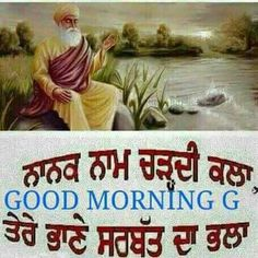 26 Awesome Waheguru G Kirpa Kreo Images Best Quotes Best Quotes
