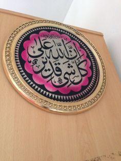 Innallaha ala qulli shay in qadeer Islamic Decor, Islamic Quotes, Best Quotes, Religion, Notes, Calligraphy, Art, Art Background, Report Cards