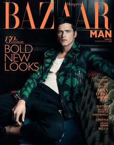 Supermodel Sean O'Pry takes the cover story of Harper's Bazaar Man Taiwan's March 2017 edition captured by fashion photographer Matt Holyoak. In charge of styling was Christian Stroble, with grooming from Anja Moss. For the story Sean is wearing selected looks from top brands such as Gucci, Alexander McQueen, Giorgio Armani, and Hermes among other.