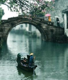 Traditional Chinese Bridges the somebody else