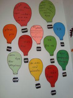 Education, Children, Young Children, Boys, Kids, Onderwijs, Learning, Child, Kids Part