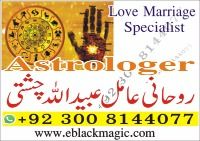 """Husband communication problems,husband creating problems - LOVE MARRIAGE - United Arab Emirates - Free online Problems solutions,why you pay for solutions,""""Love"""" is an indefinable feeling which gives the meaning of unc. Black Magic Love Spells, Black Magic Removal, Husband And Wife Love, Communication Problems, Problem And Solution, Love And Marriage, Divorce, Spelling, No Worries"""