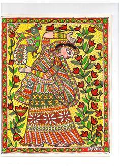 Woman dancing Mithila
