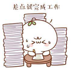 Cute Bear Drawings, Cute Cartoon Drawings, Cute Kawaii Drawings, Kawaii Cute, Kawaii Wallpaper, Cute Wallpaper Backgrounds, Cute Wallpapers, Mochi, Kawaii Illustration
