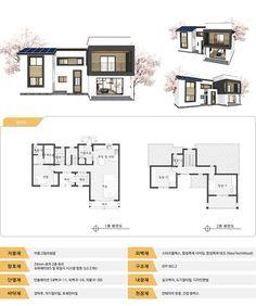강릉 유천동 : 코원하우스의 주택 Modern Villa Design, In Plan, Interior Sketch, House Floor Plans, Detached House, Home Deco, Building A House, House Design, Flooring