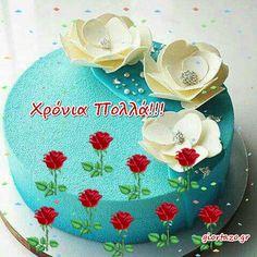 Beautiful Roses, Lunch Box, Happy Birthday, Greek Quotes, Hearts, Happy Brithday, Urari La Multi Ani, Bento Box, Happy Birthday Funny